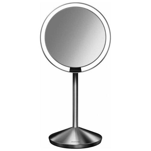 Зеркало косметическое настольное Simplehuman ST3004-SH с подсветкой серебристый