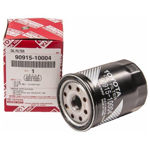 Масляный фильтр TOYOTA 90915-10004