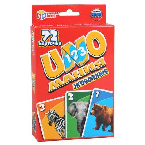 Купить Карточки Развивающие Уномания Животные (72 Карточки), Умка, Настольные игры