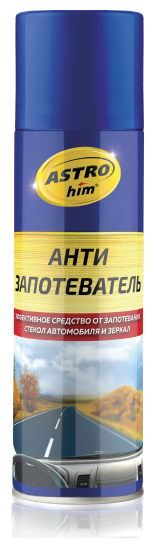 ASTROhim Антизапотеватель АС-401, 335 мл