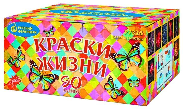 Салют «Краски жизни» Р7326 0.8 дюймов