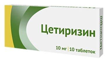Цетиризин таб. п/о плен. 10мг №10