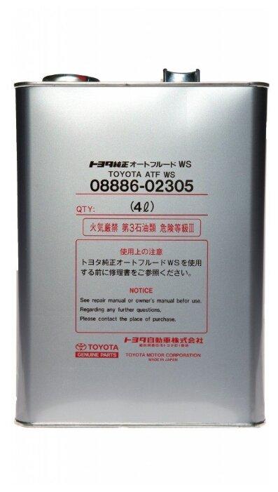 Масло (жидкость) для АКПП Toyota ATF WS 0.946л 00289-ATFWS