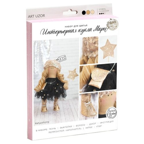 Купить Арт Узор Набор для шитья Интерьерная кукла Мари (2406622), Изготовление кукол и игрушек