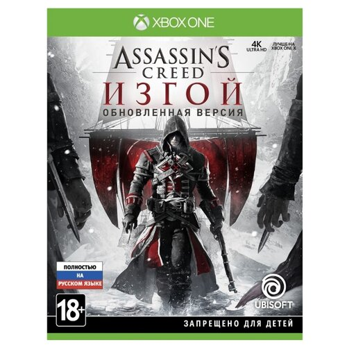 Игра для Xbox ONE Assassin's Creed Rogue Remastered