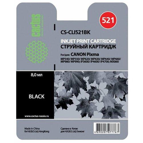 Фото - Картридж cactus CS-CLI521BK, совместимый картридж cactus cs ce322a