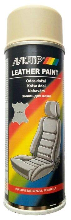 MOTIP аэрозольная автоэмаль Leather Paint