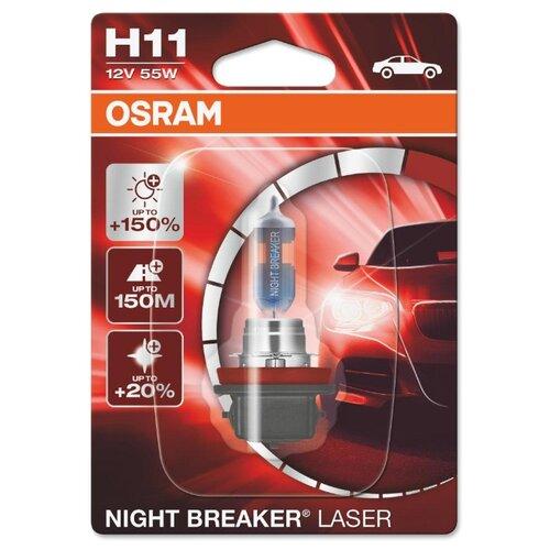 64211NL-01B Галогенные лампы головного света OSRAM NIGHT BREAKER LASER H11 1 шт