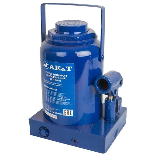 Домкрат бутылочный гидравлический AE&T T20250 (50 т) синий