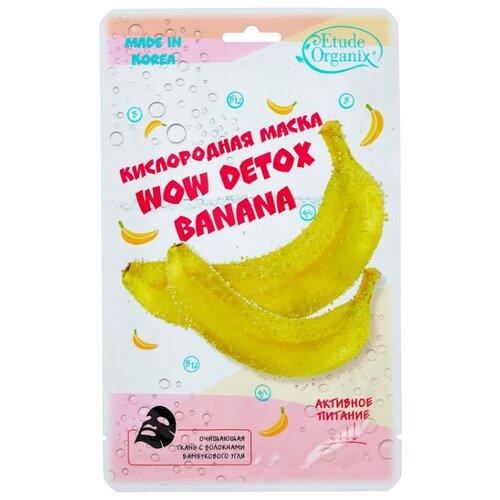 Фото - Etude Organix маска кислородная Wow Detox Banana, 25 г etude organix маска слайсы восстанавливающая гранат 25 г