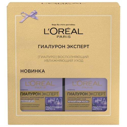 L'Oreal Paris Подарочный Набор Гиалурон Эсперт Дневной крем для лица SPF20, 50 мл + Ночная крем-маска для лица, 50 мл (2 шт.) набор для волос фитокератин шампунь маска крем 50 50 30 мл