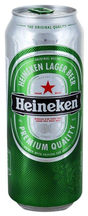 Пиво светлое Heineken 0.5 л