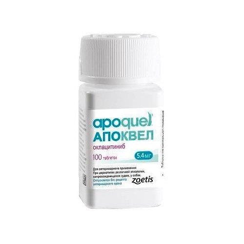 Zoetis Апоквел 5,4 мг таблетки от дерматита для взрослых собак средних пород 100 таблеток