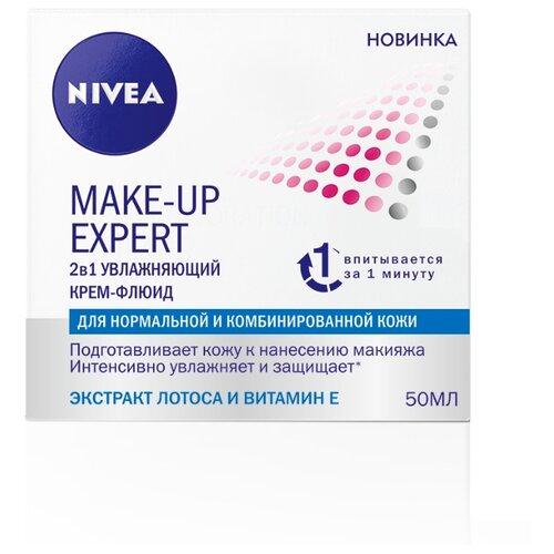 Nivea Make-Up Expert: 2в1 увлажняющий крем-флюид для лица, для нормальной и комбинированной кожи, 50 мл крем флюид make up expert 2в1 увлажняющий для сухой и чувствительной кожи 50 мл