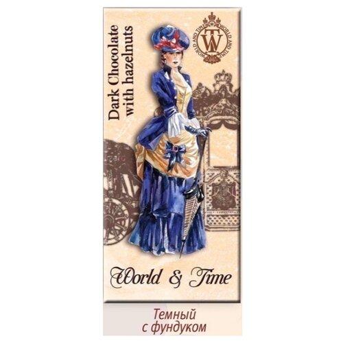 Шоколад World&Time Женщины и время темный с фундуком, 100 г свиридов г время возмездия