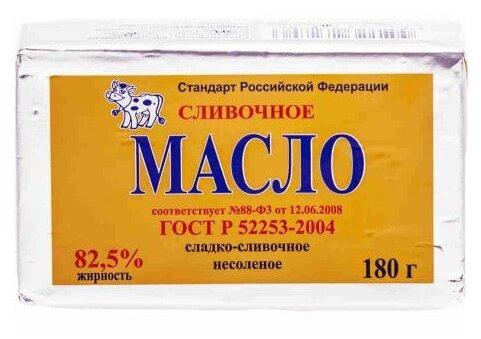 НЕВА МИЛК Масло сливочное 82.5%, 180 г