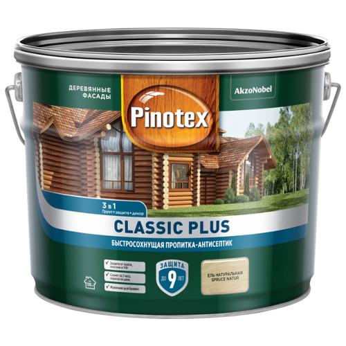 Водозащитная пропитка Pinotex Classic Plus ель натуральная 9 л