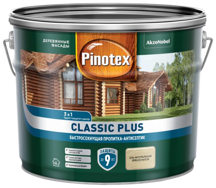 Водозащитная пропитка Pinotex Classic Plus