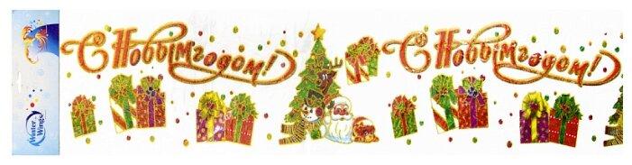 Winter Wings N09088 Наклейка панно с новым годом! winter