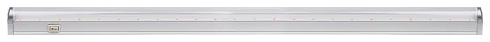 Jazzway Светильник для растений PPG T8i Agro