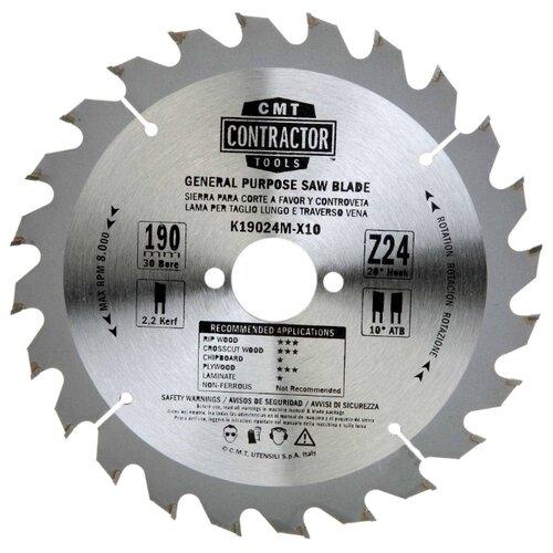 Пильный диск CMT K19024M-X10 190х30 мм фото