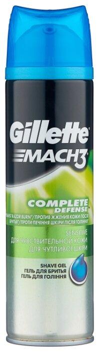 Гель для бритья Mach3 Complete Defense Гипоаллергенный Gillette, 200 мл