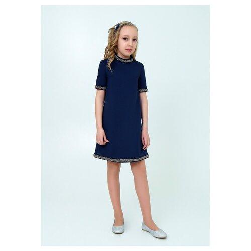 Платье Ladetto размер 38, темно-синий текстовыделитель 1546 синий