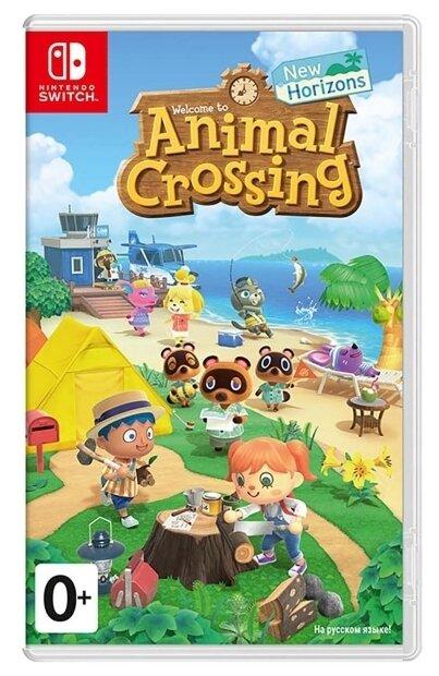 Игра для Nintendo Switch Animal Crossing: New Horizons, полностью на русском языке фото 1