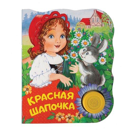 Купить Красная шапочка, РОСМЭН, Книги для малышей
