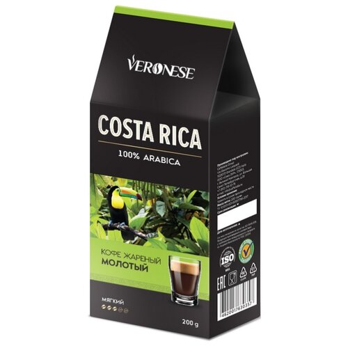 Кофе молотый Veronese Costa Rica, 200 г costa rica