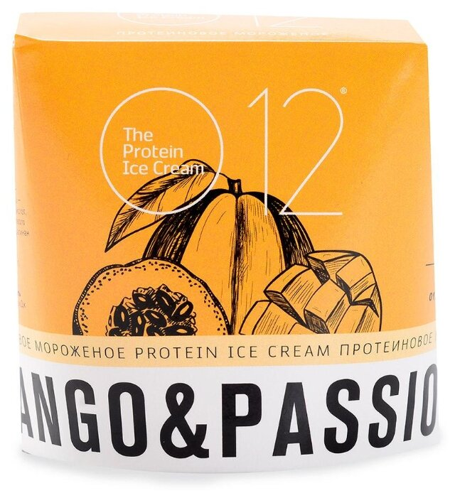 Протеиновое мороженое О12 манго-маракуйя