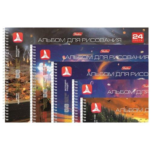 Купить Набор альбомов Hatber 4D TurboDrive 29.7 х 21 см (A4), 100 г/м², 24 л., Альбомы для рисования