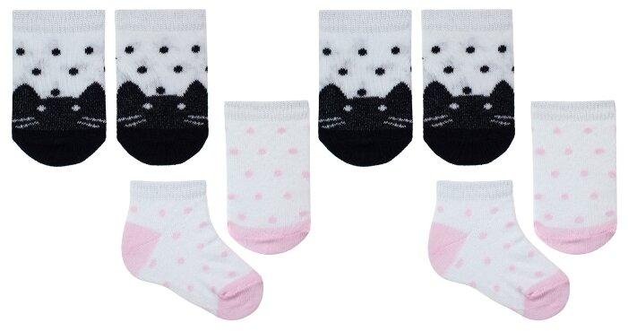 Носки НАШЕ комплект из 4 пар