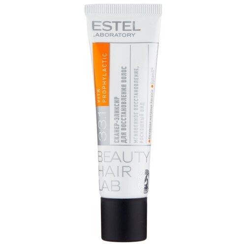 ESTEL BEAUTY HAIR LAB Сканер-эликсир для восстановления волос, 30 мл estel beauty hair lab aurum маска для волос 250 мл