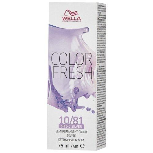 цена Средство Wella Professionals краска Color Fresh Silver полуперманентная, оттенок 10/81 яркий блондин жемчужно-пепельный, 75 мл онлайн в 2017 году