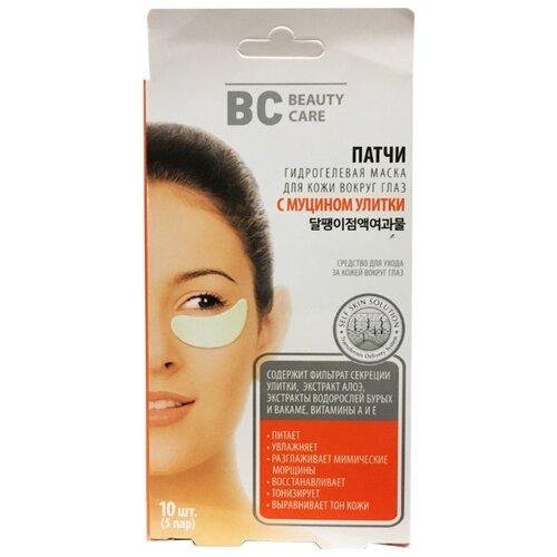 BC Beauty Care Гидрогелевые патчи для кожи вокруг глаз с муцином улитки (10 шт.) bc beauty care бальзам для губ восстанавливающий