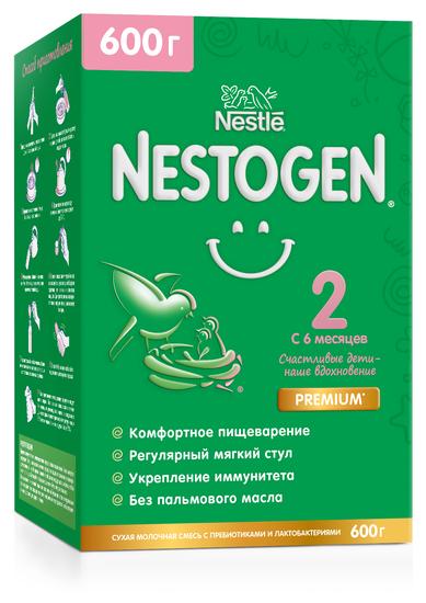 Купить Смесь Nestogen (Nestlé) 2, с 6 месяцев, 600 г по низкой цене с доставкой из Яндекс.Маркета