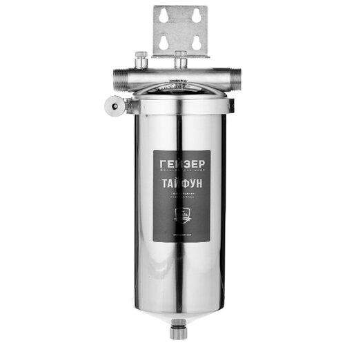 Фильтр магистральный Гейзер Тайфун 10ВВ корпус (50647) для холодной и горячей воды