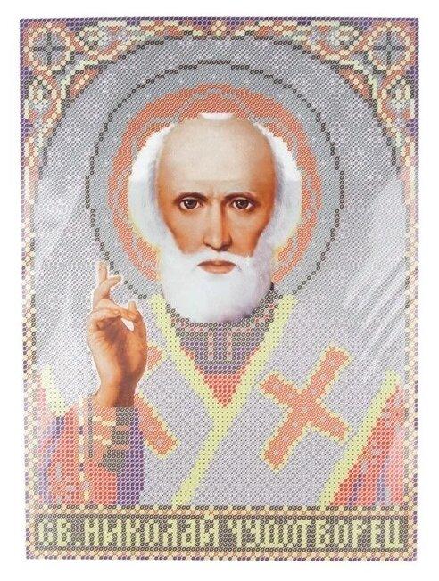 Канва для вышивания с рисунком NOVA SLOBODA Св. Николай Чудотворец БИС-9063 19 х 25 см