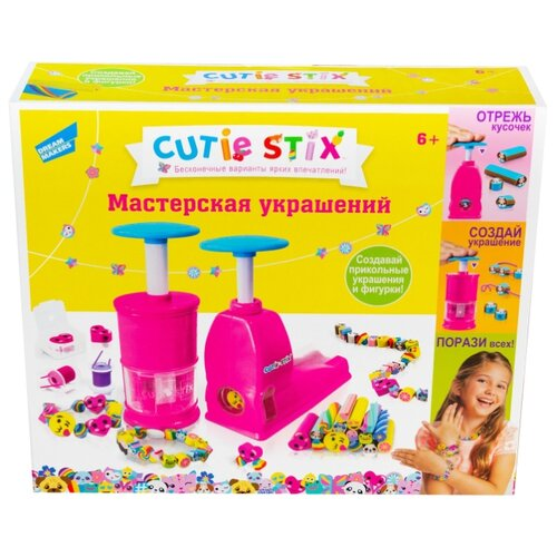 Cutie Stix Набор для создания украшений Мастерская украшений