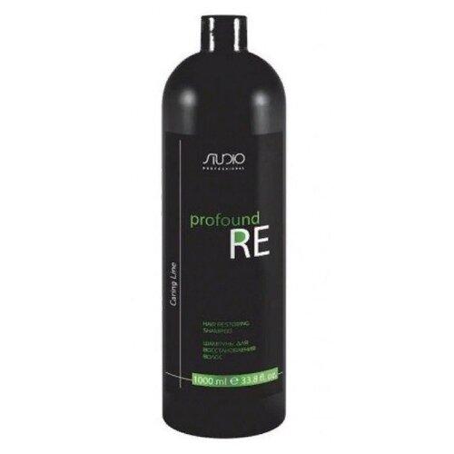 Фото - Kapous Professional шампунь Studio Professional Caring Line Profound Re для восстановления волос, 1 л kapous professional тальк для