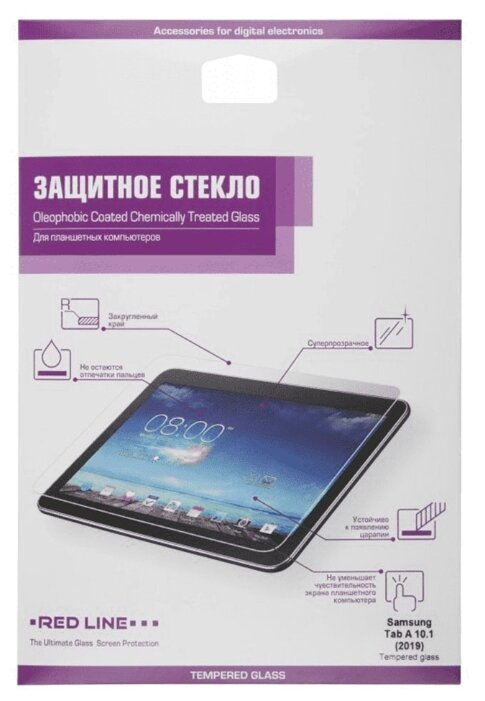 Защитное стекло Red Line Tempered glass для Samsung Galaxy Tab A 10.1 (2019)