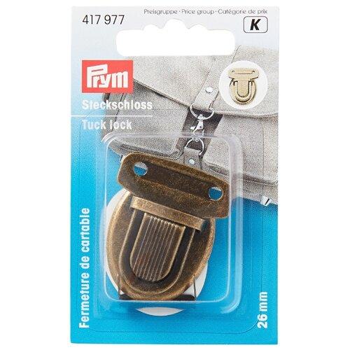 Купить Prym Портфельный замок 26 мм (417977), состаренная латунь, Фурнитура