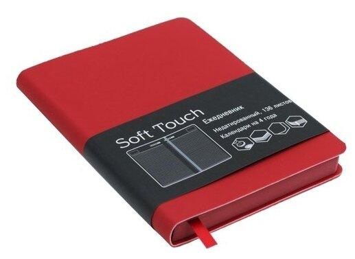 Ежедневник Listoff Soft Touch недатированный, искусственная кожа, А5, 136 листов