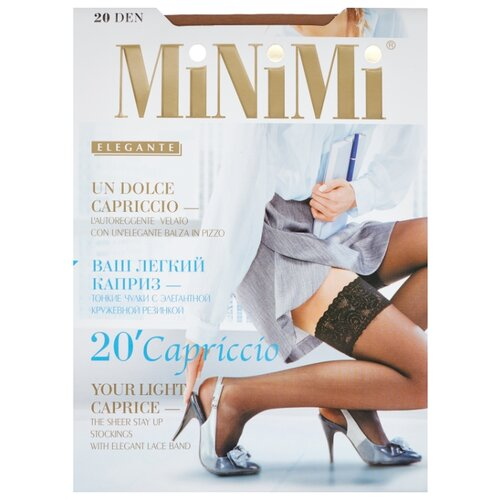 цена Чулки MiNiMi Capriccio 20 den, размер 2-S/M, daino (бежевый) онлайн в 2017 году