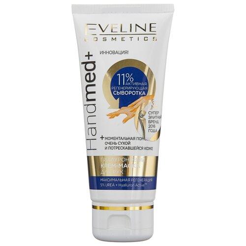 Крем-маска для рук Eveline Cosmetics Гиалуроновый 100 мл smooth matt eveline cosmetics