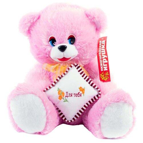 Мягкая игрушка Нижегородская игрушка Медведь с подушкой 45 см игрушка