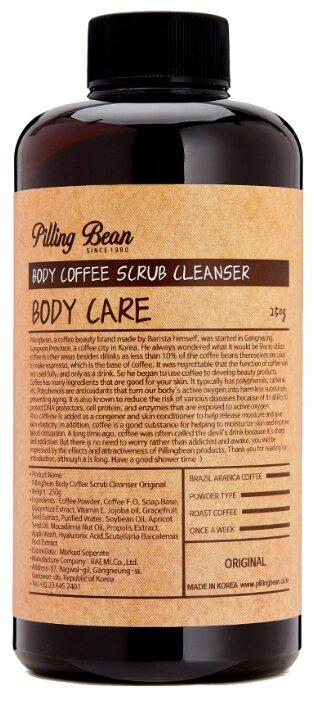 Pilling Bean Кофейный очищающий скраб для тела