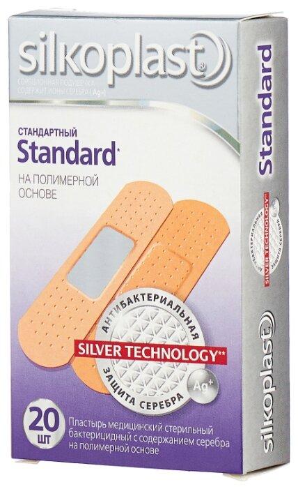 Silkoplast Standard пластырь бактерицидный с серебром, 20 шт.