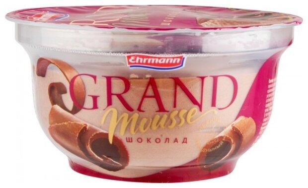 Мусс Ehrmann Grand mousse Шоколад